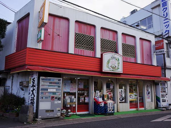 成田・カナディアンコーヒーショップPIPS7