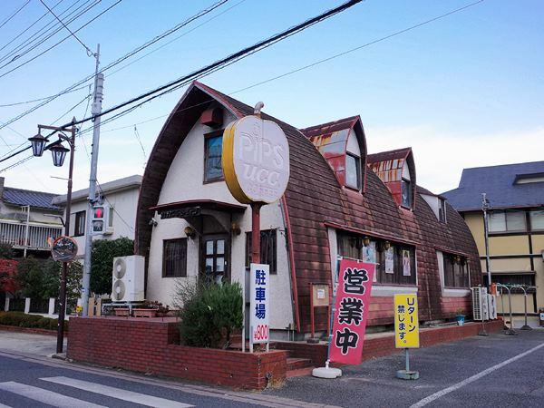成田・カナディアンコーヒーショップPIPS6