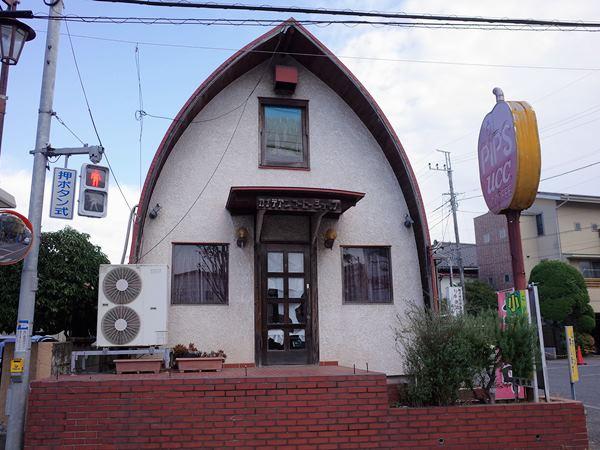 成田・カナディアンコーヒーショップPIPS3