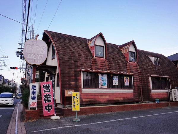 成田・カナディアンコーヒーショップPIPS1