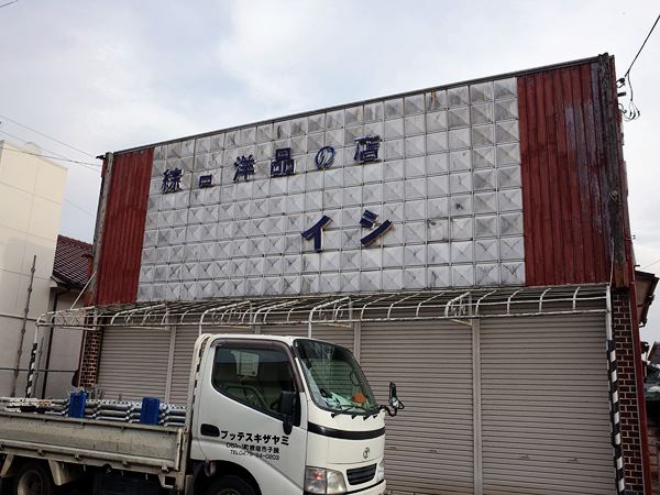 笹川・東庄町15