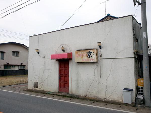 笹川・東庄町17