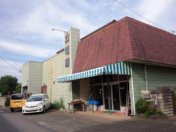 笹川・東庄町6