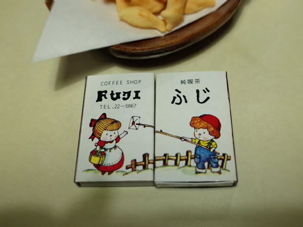 魚津・純喫茶FUJI16