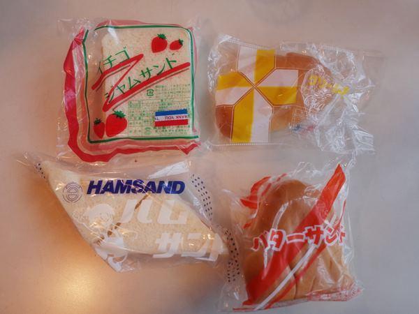 魚津・高谷製パン1