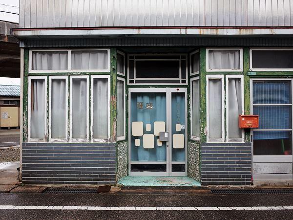 魚津・理容店