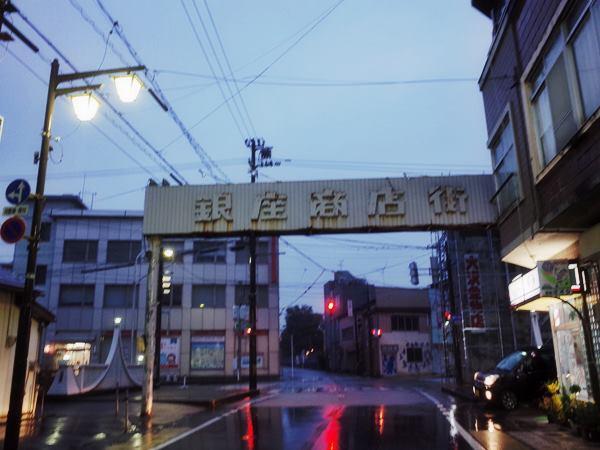 魚津銀座商店街10