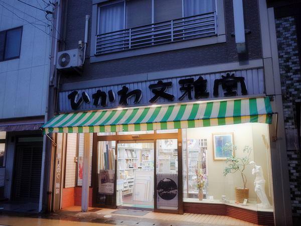 魚津銀座商店街3