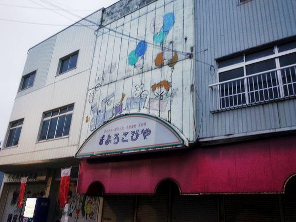 魚津銀座商店街4