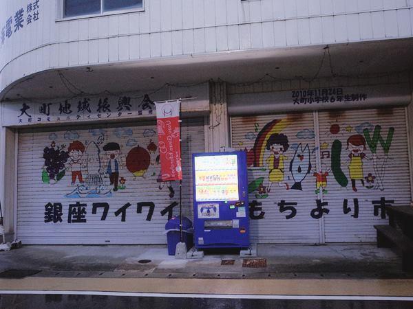 魚津銀座商店街6