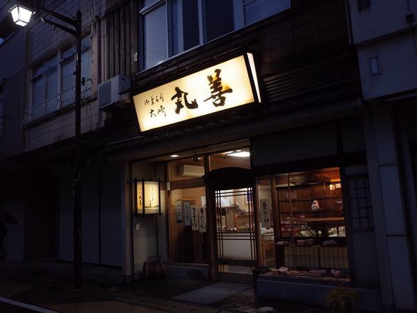 魚津銀座商店街9