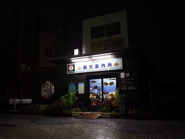 魚津駅前5