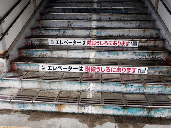 魚津駅ホーム3