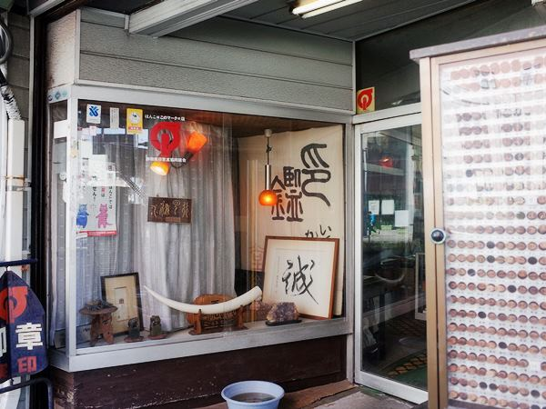 沼津新仲見世商店街4