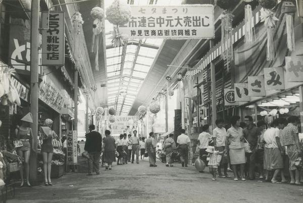 昭和37年頃の仲見世商店街1