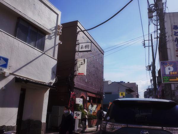 沼津銀座・上土13