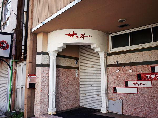 沼津銀座・上土10