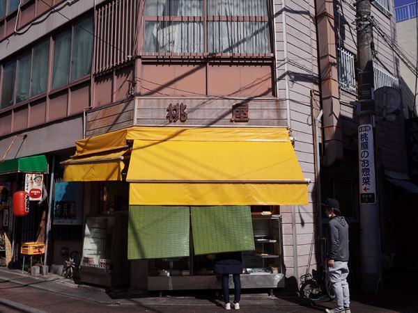 沼津銀座・上土17