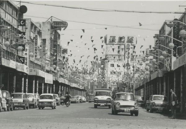 昭和30年代後半の上土町