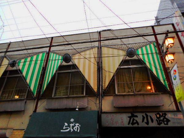 東京都八王子市・テント