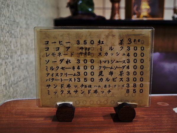 沼津・ケルン11