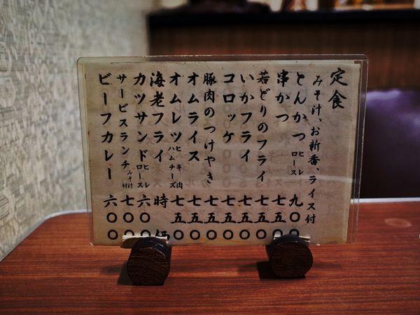 沼津・ケルン12