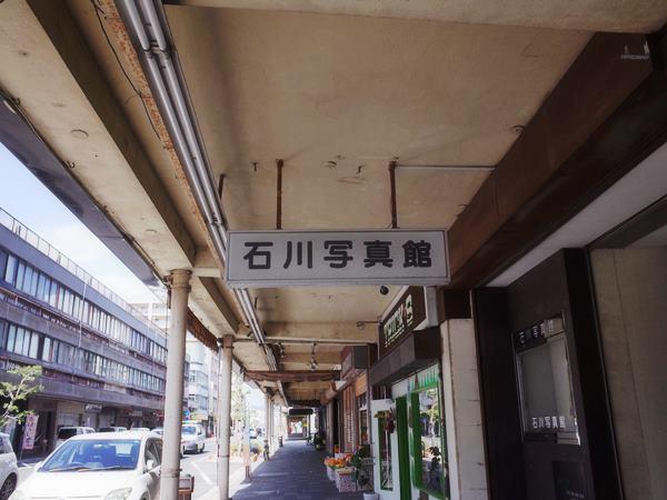 沼津アーケード名店街20