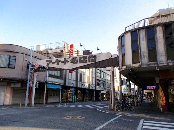 沼津アーケード名店街3