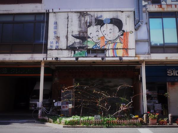 沼津アーケード名店街10
