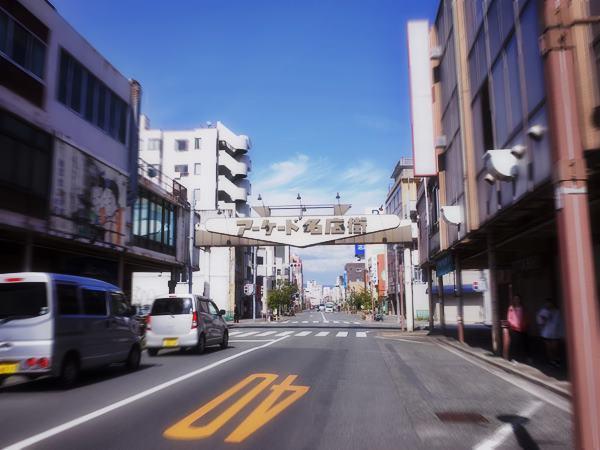 沼津アーケード名店街9
