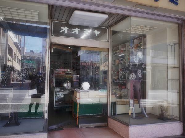 沼津アーケード名店街11