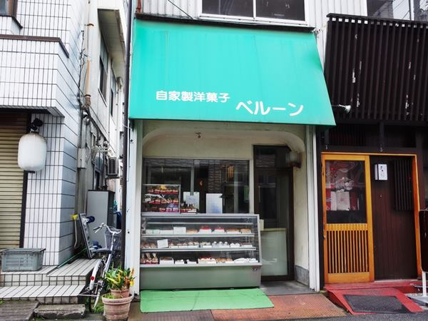 東大宮・自家製洋菓子ベルーン1