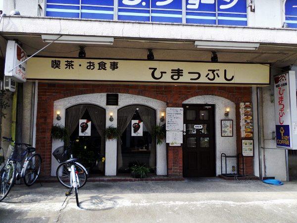 東大宮・ひまつぶし1