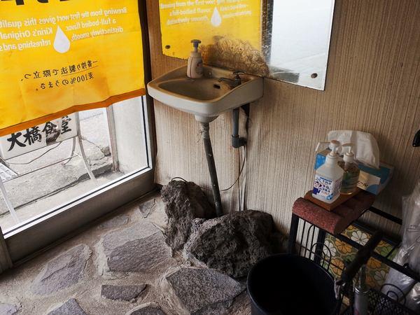 成田・滑河・大橋屋食堂8