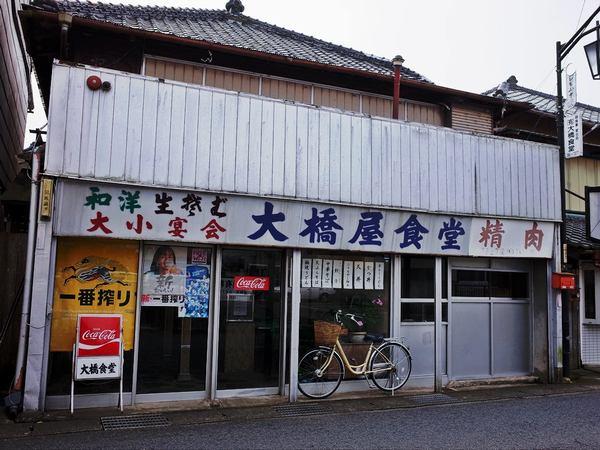 成田・滑河・大橋屋食堂1