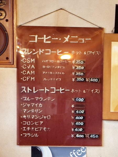 佐倉・GORO13