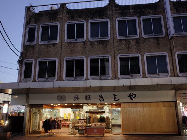 栃木銀座通り商店会9