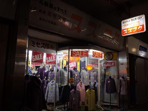 栃木銀座通り商店会10