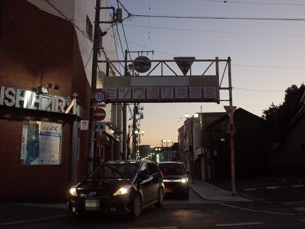 栃木・ミツワ通り共栄会1