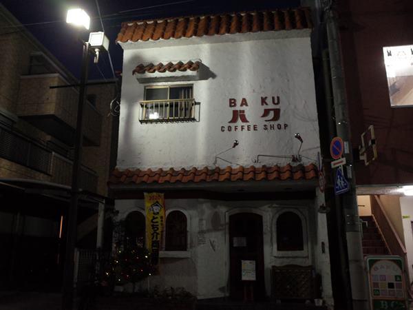 栃木・ミツワ通り共栄会8