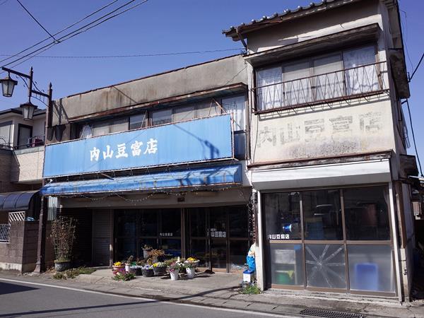 伊勢崎・境町7