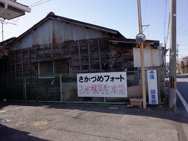 伊勢崎・境町9