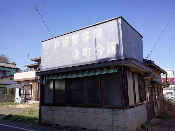 伊勢崎・境町11