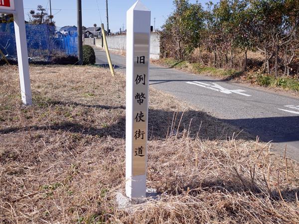 伊勢崎・境町22