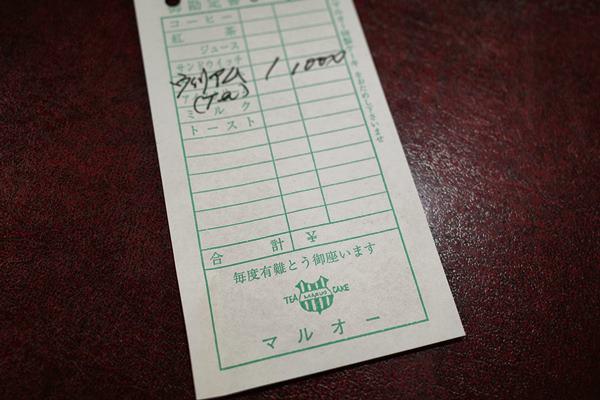 神戸・元町・マルオー12