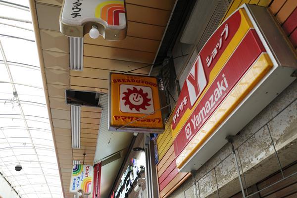 神戸・春日野道商店街8