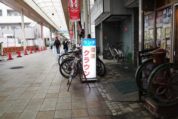 神戸・春日野道商店街10