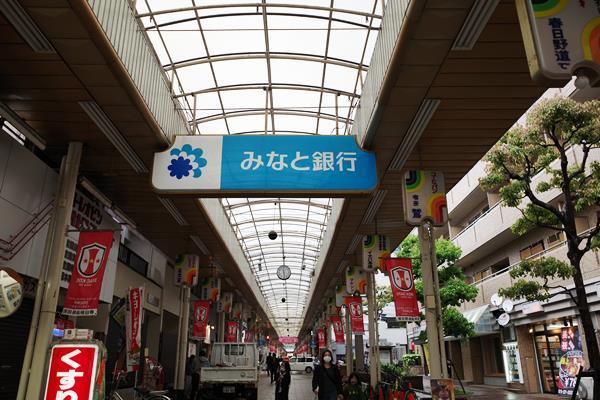 神戸・春日野道商店街5