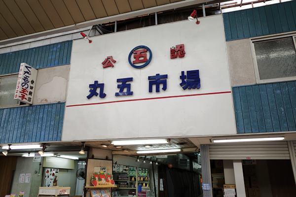 神戸・新長田・本町筋8