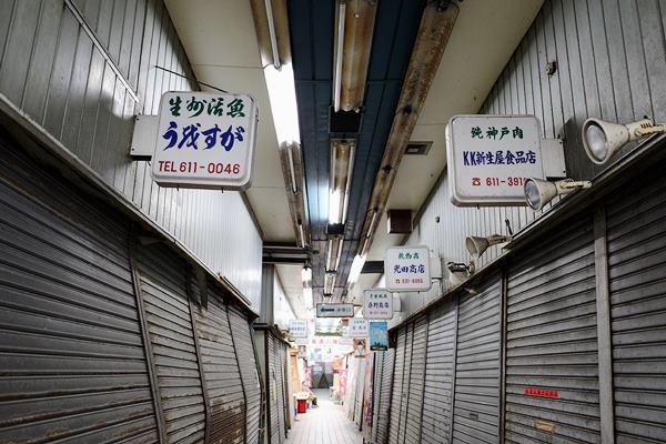 神戸・新長田・本町筋10